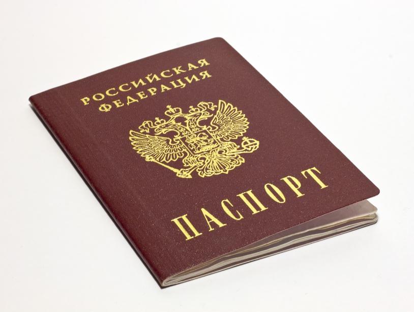 ОТПУСК ПАСПОРТИСТА